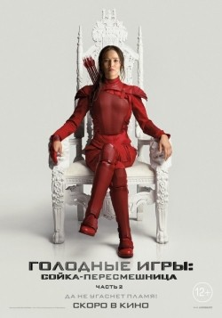 The Hunger Games: Mockingjay - Part 2 pictures.