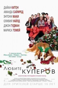 Love the Coopers pictures.