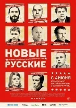 Novyie russkie pictures.