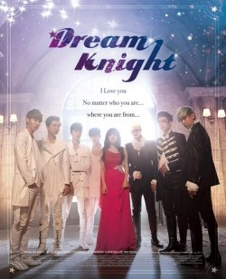 Dream Knight pictures.