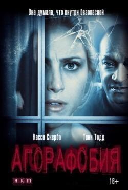 Agoraphobia - wallpapers.