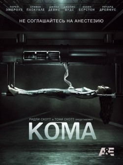 Coma - wallpapers.