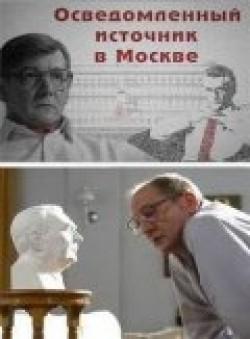 Osvedomlennyiy istochnik v Moskve (serial) pictures.
