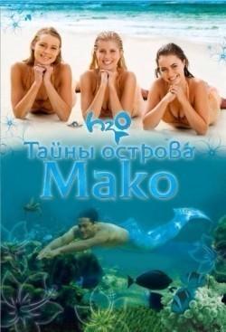 Mako Mermaids - wallpapers.