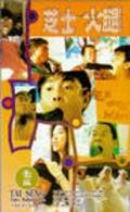 Zhi shi huo tui - wallpapers.