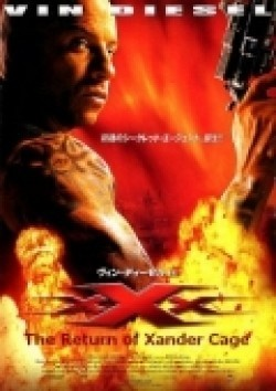 xXx: The Return of Xander Cage - wallpapers.