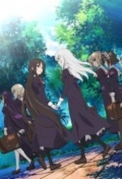 Otome wa Boku ni Koishiteru: Futari no Elder pictures.