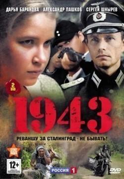 1943 (serial) - wallpapers.