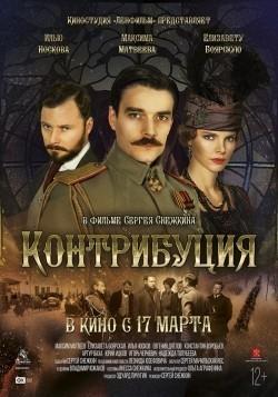 Kontributsiya - wallpapers.