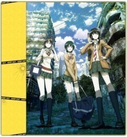 Coppelion pictures.