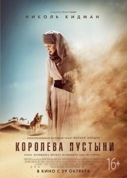Queen of the Desert pictures.
