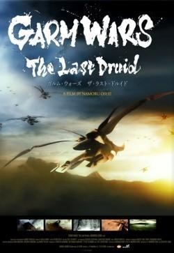 Garm Wars: The Last Druid - wallpapers.
