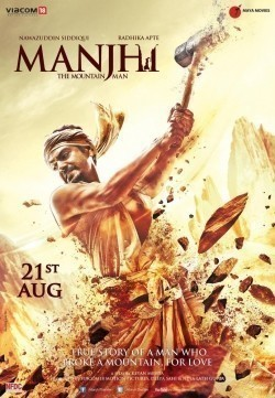 Manjhi: The Mountain Man pictures.