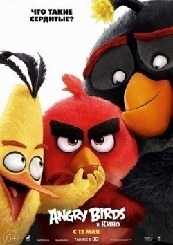 Angry Birds pictures.