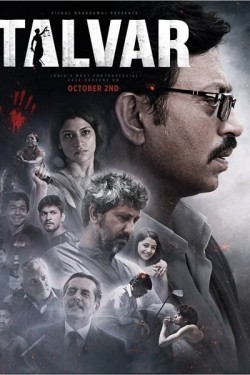 Talvar - wallpapers.