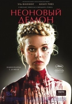 The Neon Demon pictures.