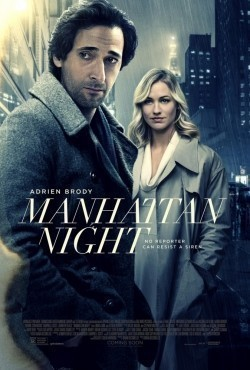 Manhattan Night - wallpapers.