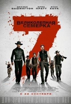 The Magnificent Seven pictures.
