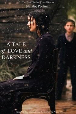A Tale of Love and Darkness - wallpapers.