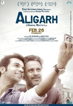 Aligarh - wallpapers.