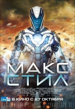 Max Steel - wallpapers.