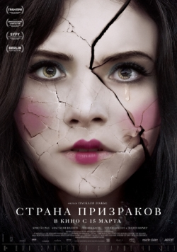 Ghostland pictures.