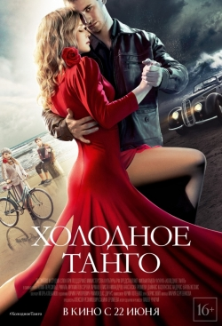 Holodnoe tango pictures.