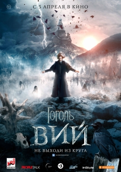 Gogol. Viy pictures.