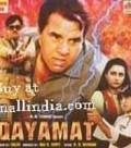 Qayamat - wallpapers.