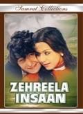Zehreela Insaan pictures.