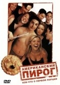 American Pie pictures.