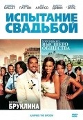 Jumping the Broom - wallpapers.