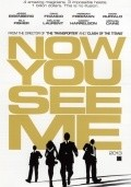 Now You See Me - wallpapers.