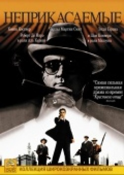 The Untouchables - wallpapers.