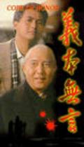 Yi ben wu yan pictures.
