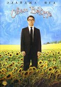Everything Is Illuminated pictures.