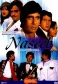 Naseeb - wallpapers.