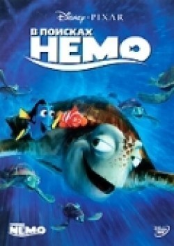 Finding Nemo pictures.