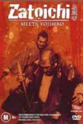 Zatoichi to Yojinbo - wallpapers.