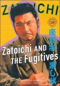 Zatoichi hatashi-jo - wallpapers.