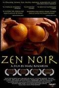 Zen Noir pictures.