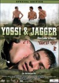 Yossi & Jagger - wallpapers.