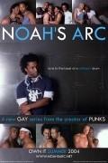 Noah's Arc - wallpapers.
