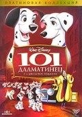 One Hundred and One Dalmatians - wallpapers.