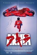 Akira pictures.