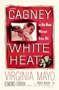 White Heat - wallpapers.