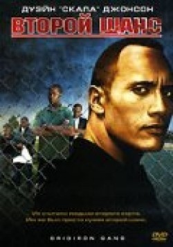 Gridiron Gang - wallpapers.