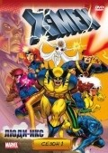 X-Men - wallpapers.