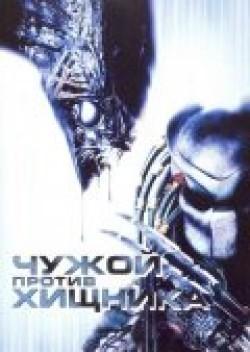 AVP: Alien vs. Predator pictures.