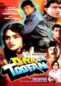 Diya Aur Toofan - wallpapers.